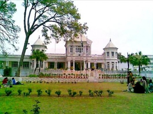 Fatima Jinnah Women University, Rawalpindi
